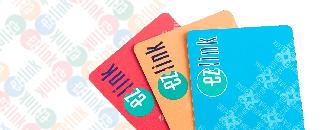 EZlink Flashpay MRT Card Essentials