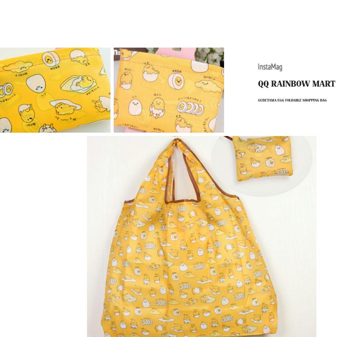 Gudetama Egg Waterproof Foldable Shopping Recycle Bag