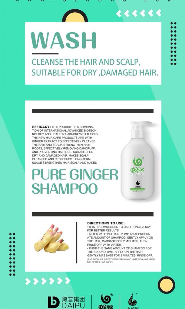 Wowo Hair shampoo