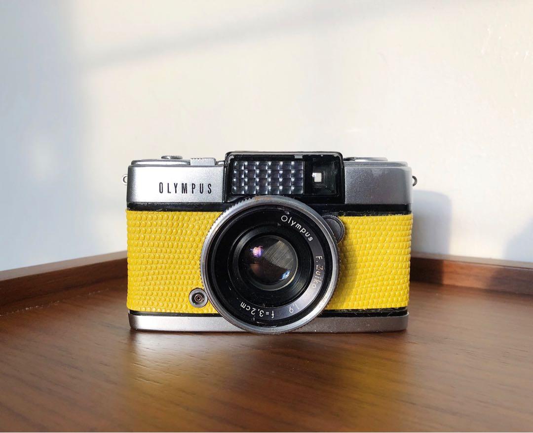35mm Vintage Film Camera