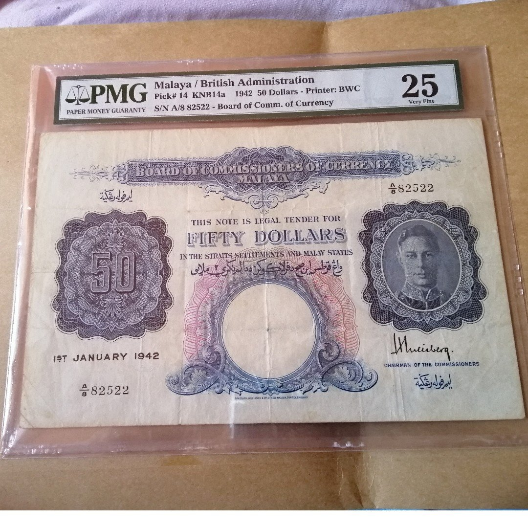 1942, Board of Commissioners of Currency, Malaya $50 Note - PMG Graded
