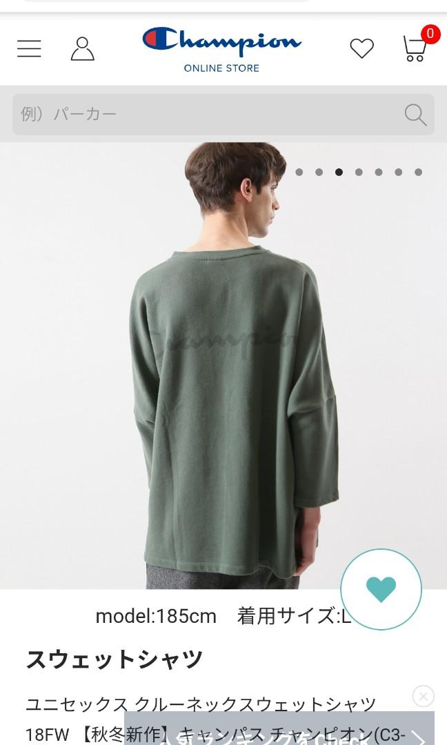 champion oversize sweatshirt