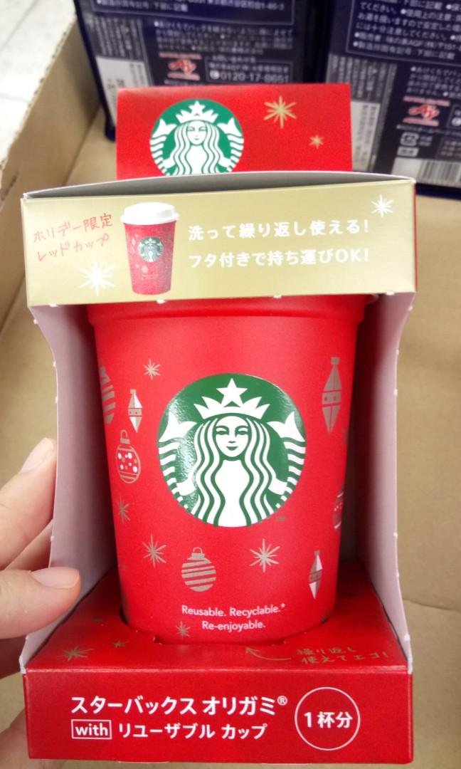 Japan Starbucks - Coffee + reusable cup