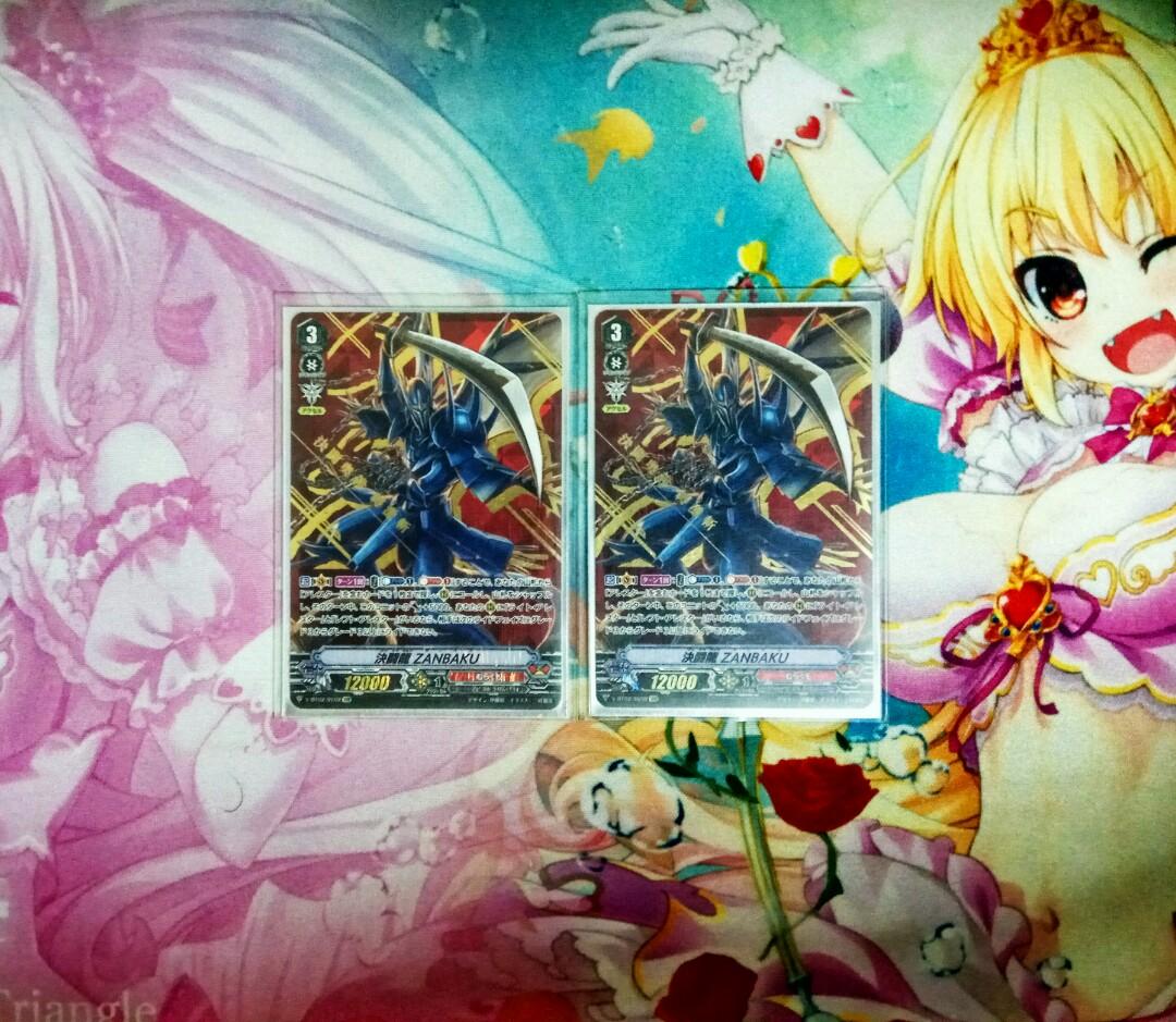 (WTS) Dueling Dragon, Zanbaku SVR