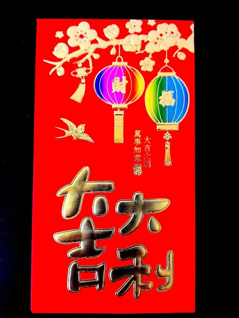 2019 LUNAR Chinese New Year Special Design ANGPAU Packets