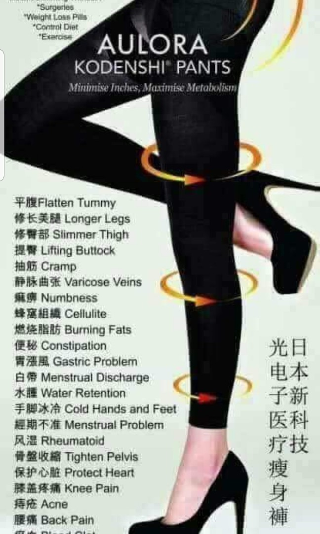 Premium tights from Japan