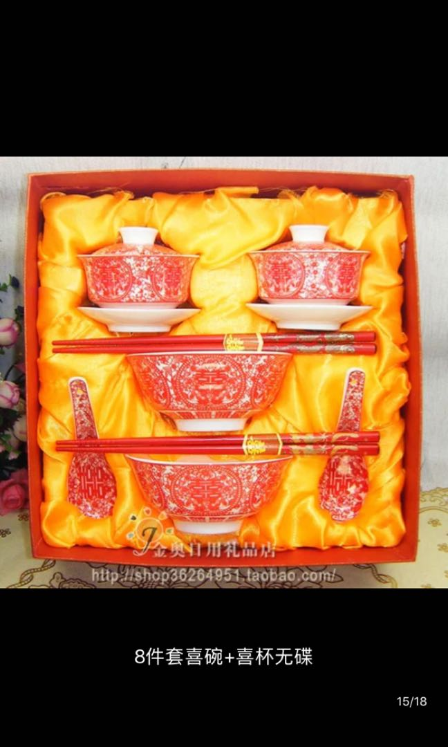 Wedding/ Guo da li items