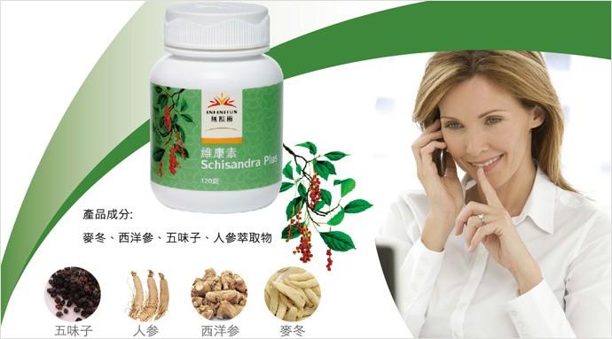 Schsandra plus to rejuvenate your body