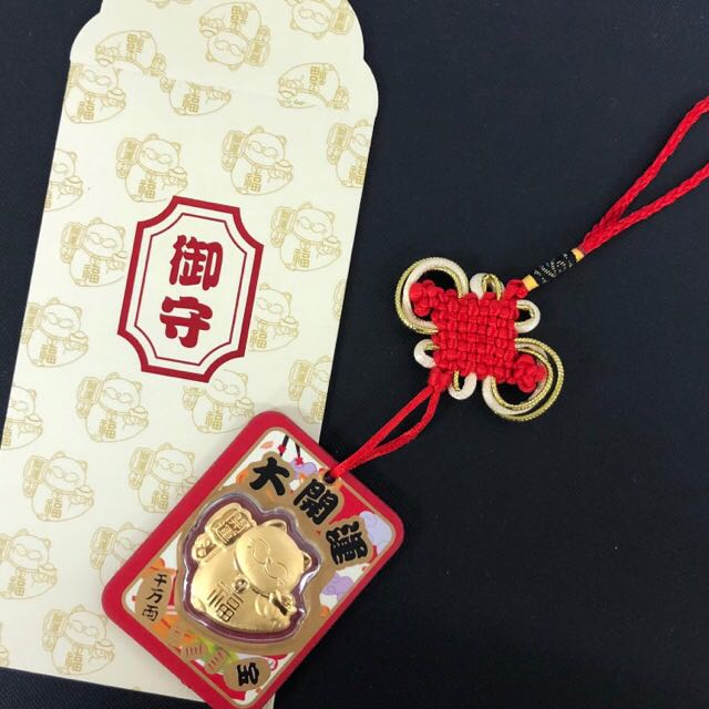 Pure gold fortune cat hanging ornament