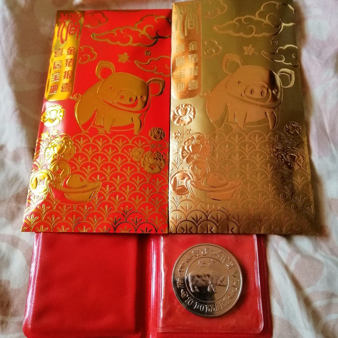 Ang Pow with a Year of the Pig Uncirculated Coin