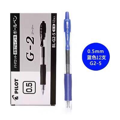 Selling G-2 pen