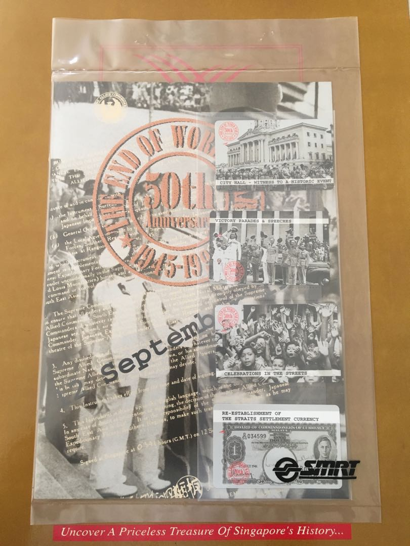 Special Edition ~ 50th Anniversary of WWII ~ 1945-1995 !