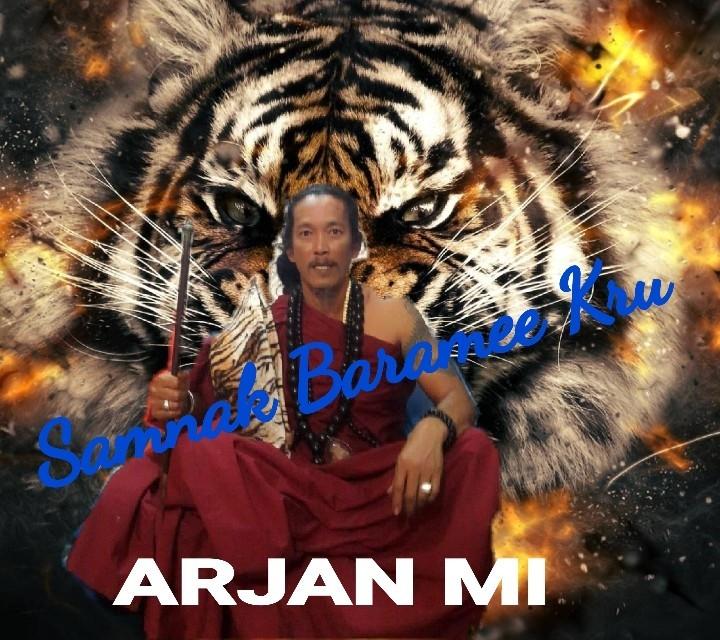 Arjan Mi private event