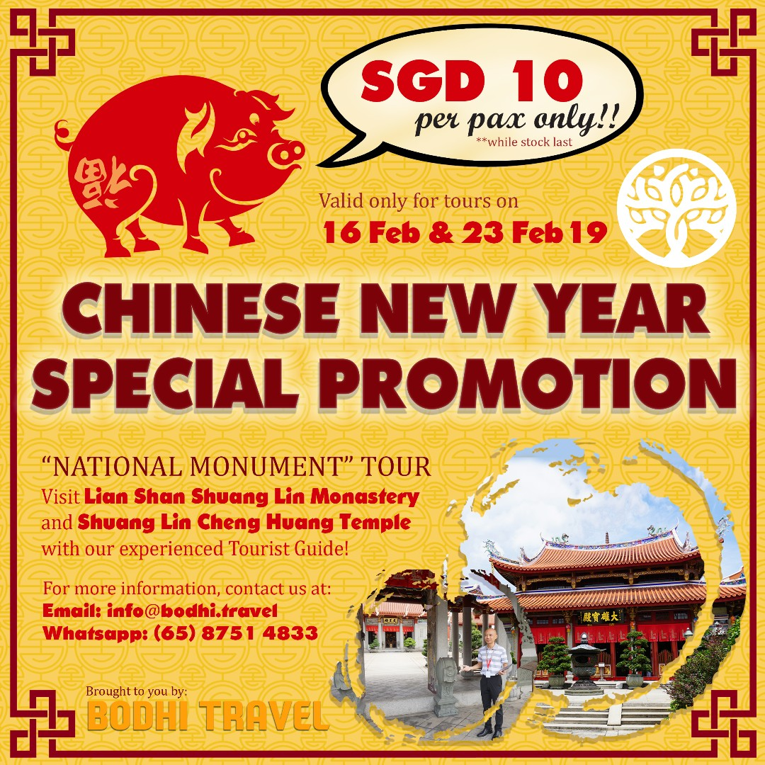 [CNY SPECIAL] SGD 10 tour at Shuang Lin Monastery!