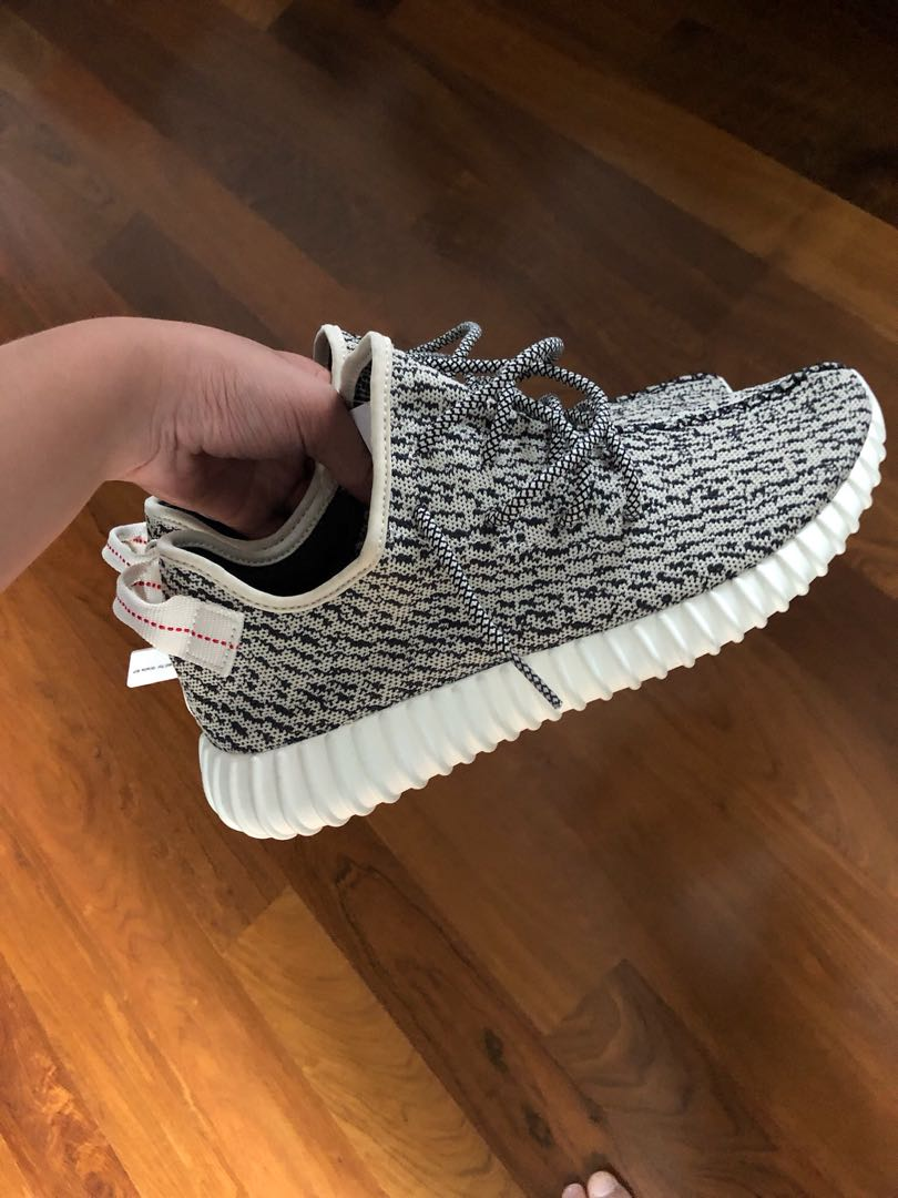 Anyone can help me LC Yeezy 350 Boost Turtle Dove