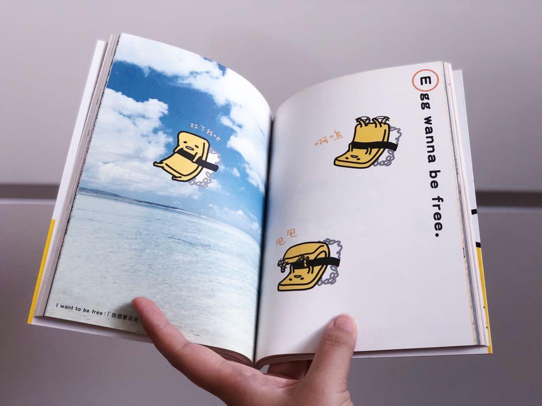 Gudetama cute story book