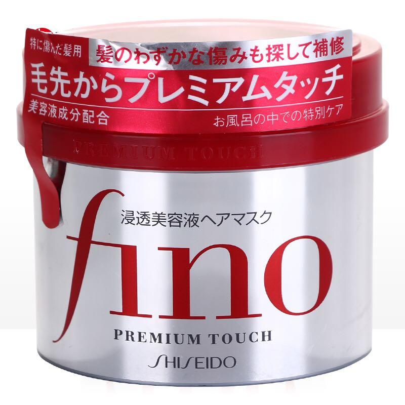 SHISEIDO FINO Premium Touch Hair Essence Mask Japan Version