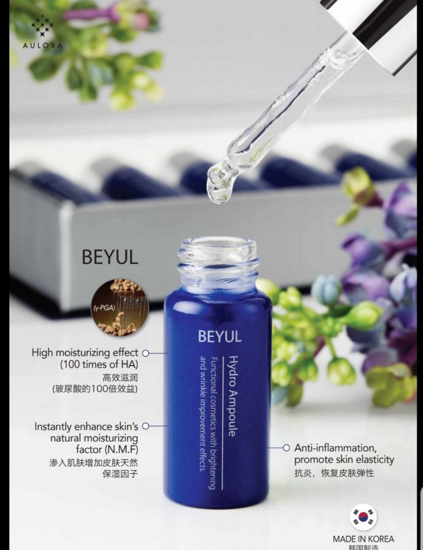 BEYUL Korea
