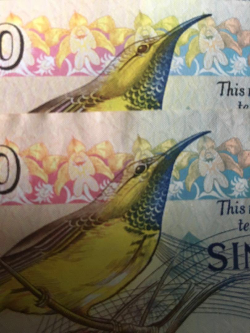 Singapore 1979 $20 Yellow-Breasted Sunbird