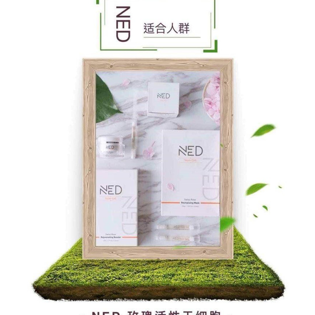 NED SKINCARE SERIES (3 BOOSTERS/1 CREAM/5PCS MASK)