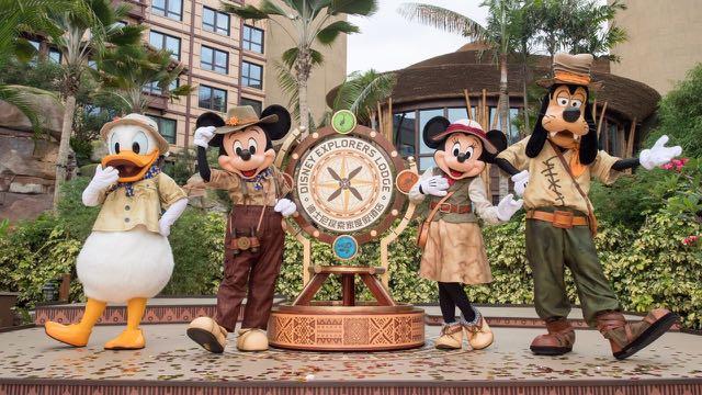 Hong Kong Disneyland package