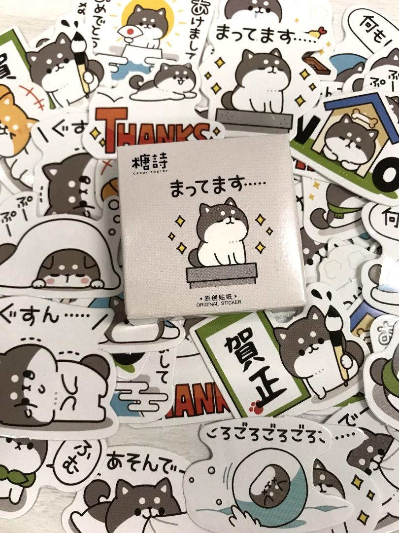 Cute Animal Washi Tape!!