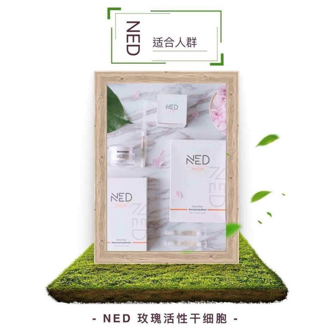 NED SKINCARE SERIES (3 BOOSTERS,1 CREAM,5 PCS MASK)