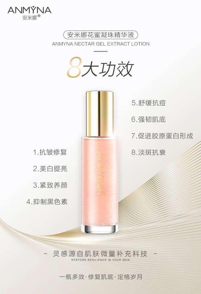 Anmyna Nectar Gel Extract Lotion 8大功效逆龄肌肤状态