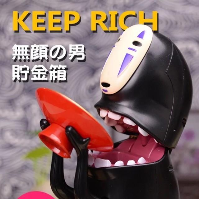 💰Spirited Away Kaonashi No-Face Piggy Bank