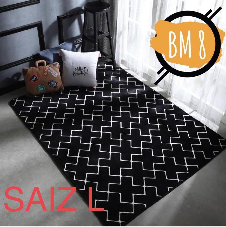 Tatami Carpet