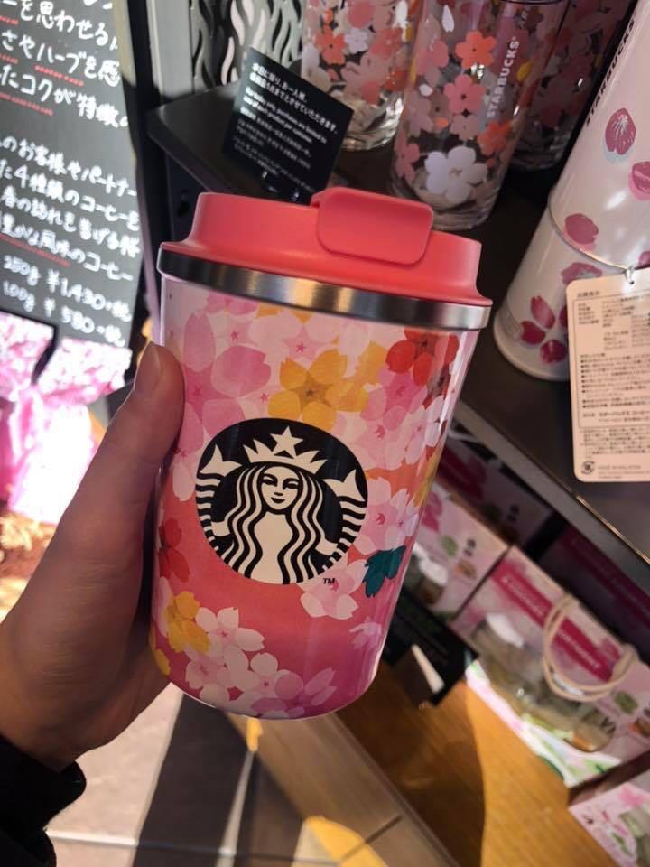 Starbuck Sakura Tumbler Japan