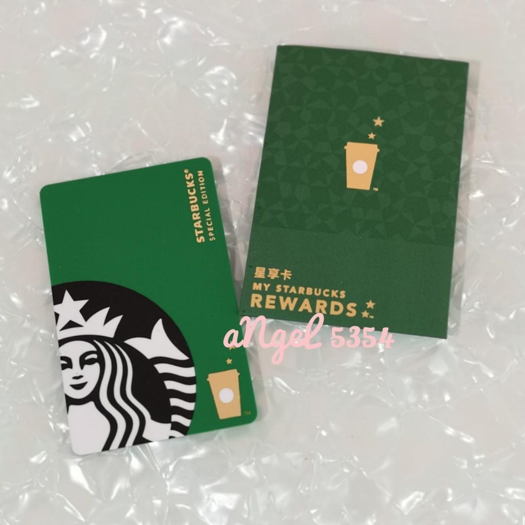 Starbucks China Card
