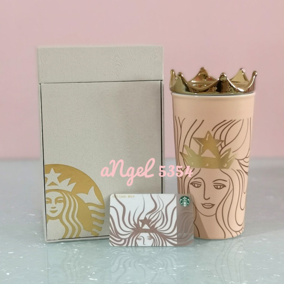 *Special Price* Limited Edition Siren Cup with Gold Crown