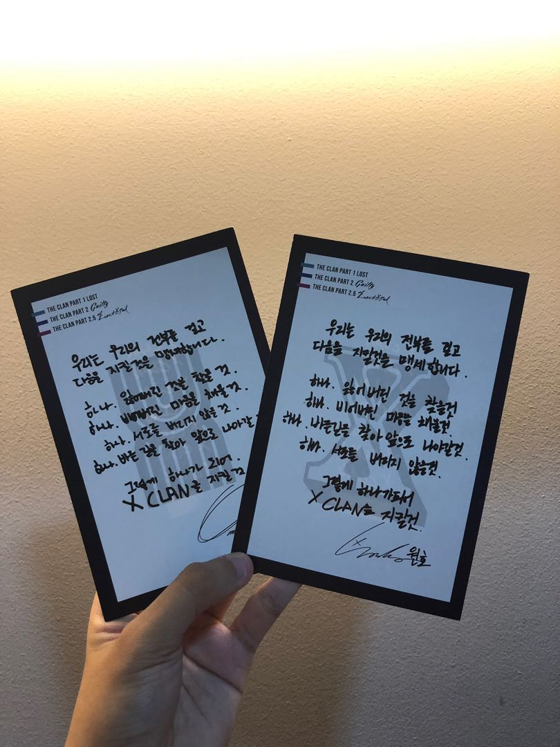 [WTS] Wonho+Hyungwon Photocards