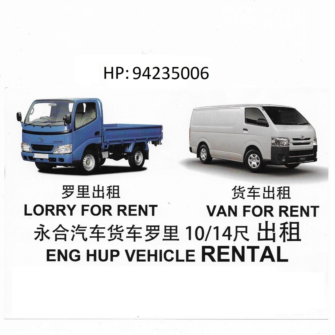 Van / Lorry Rental