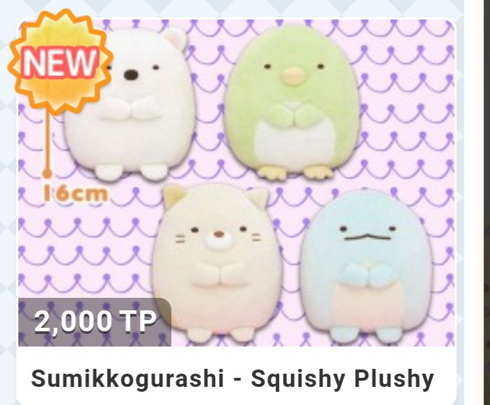 lookin for these Sumikko squishy plushies 16cm