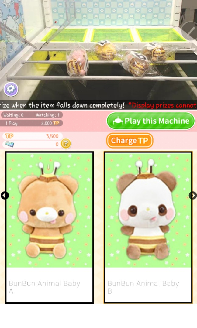 lookin for Toreba bunbun animal baby plush