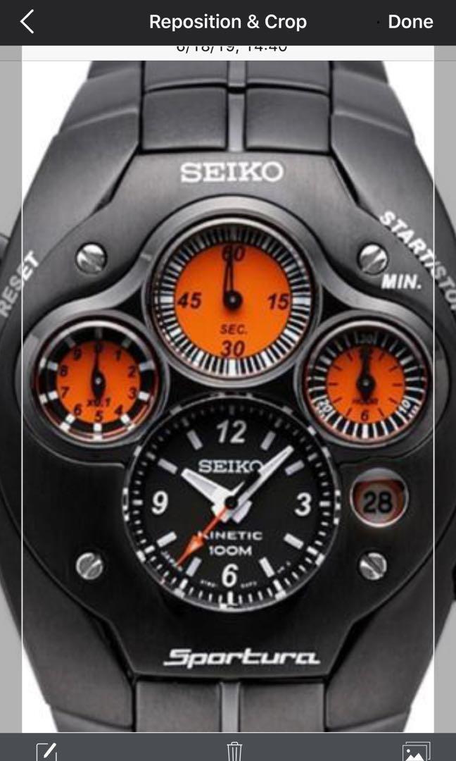 Seiko Sportura 2005 Limited edition