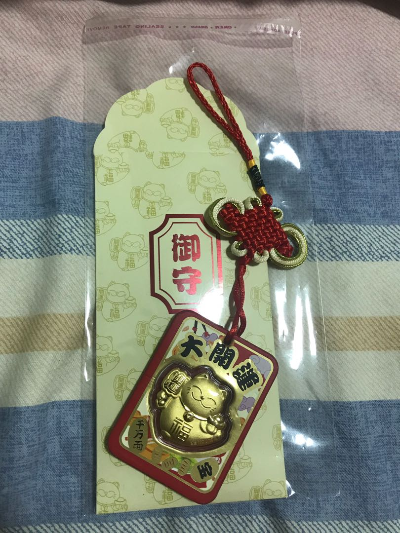 Pure gold fortune cat ornament