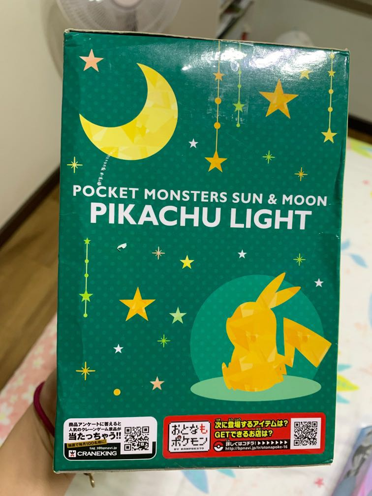 Pokémon Pikachu Light