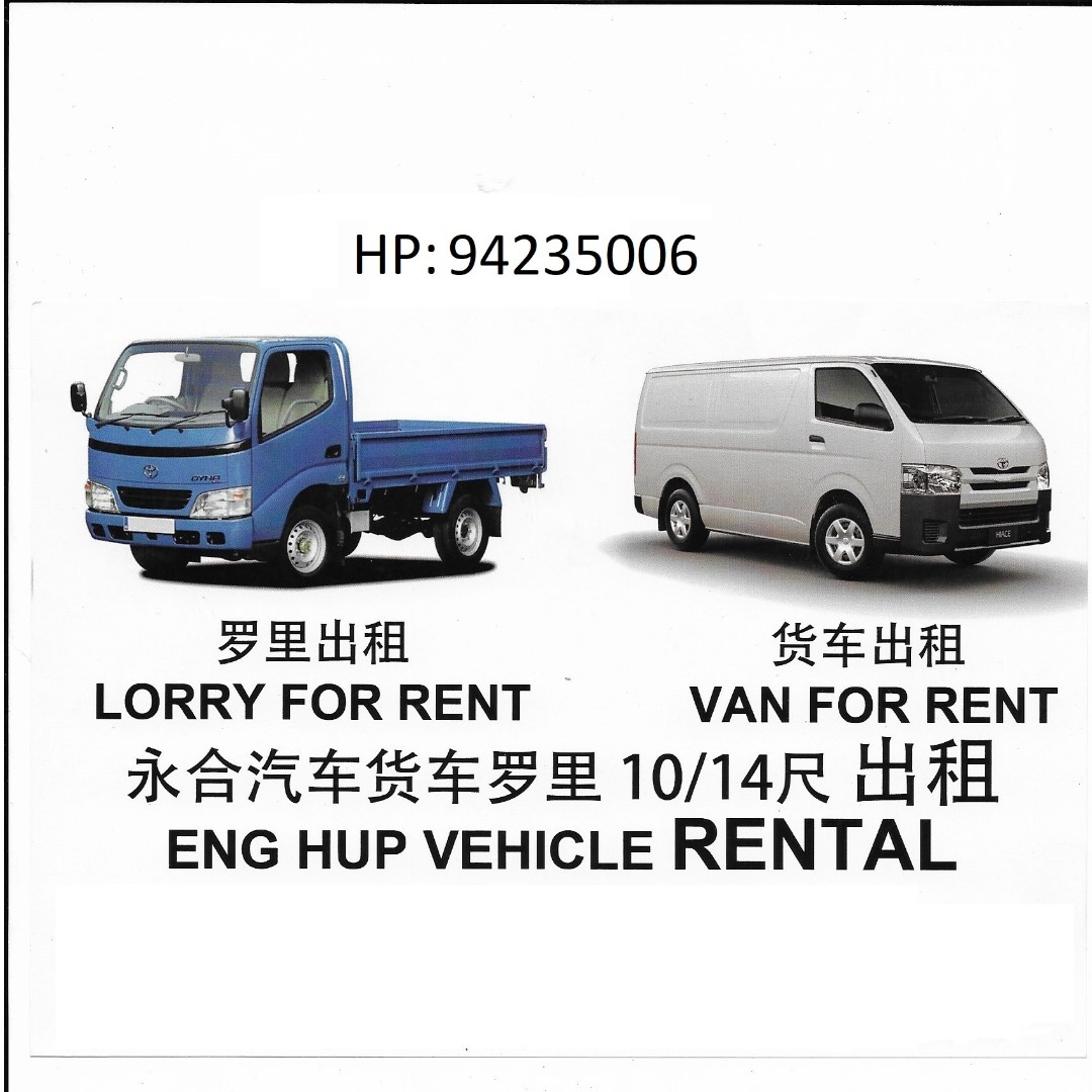 Van / 10FT Lorry Rental