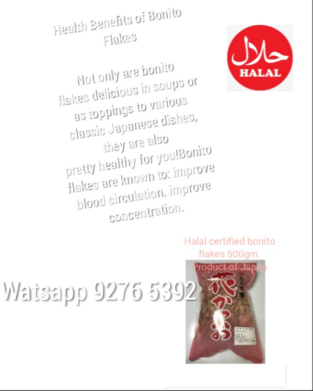 Halal certified bonito flakes . Product of Japan