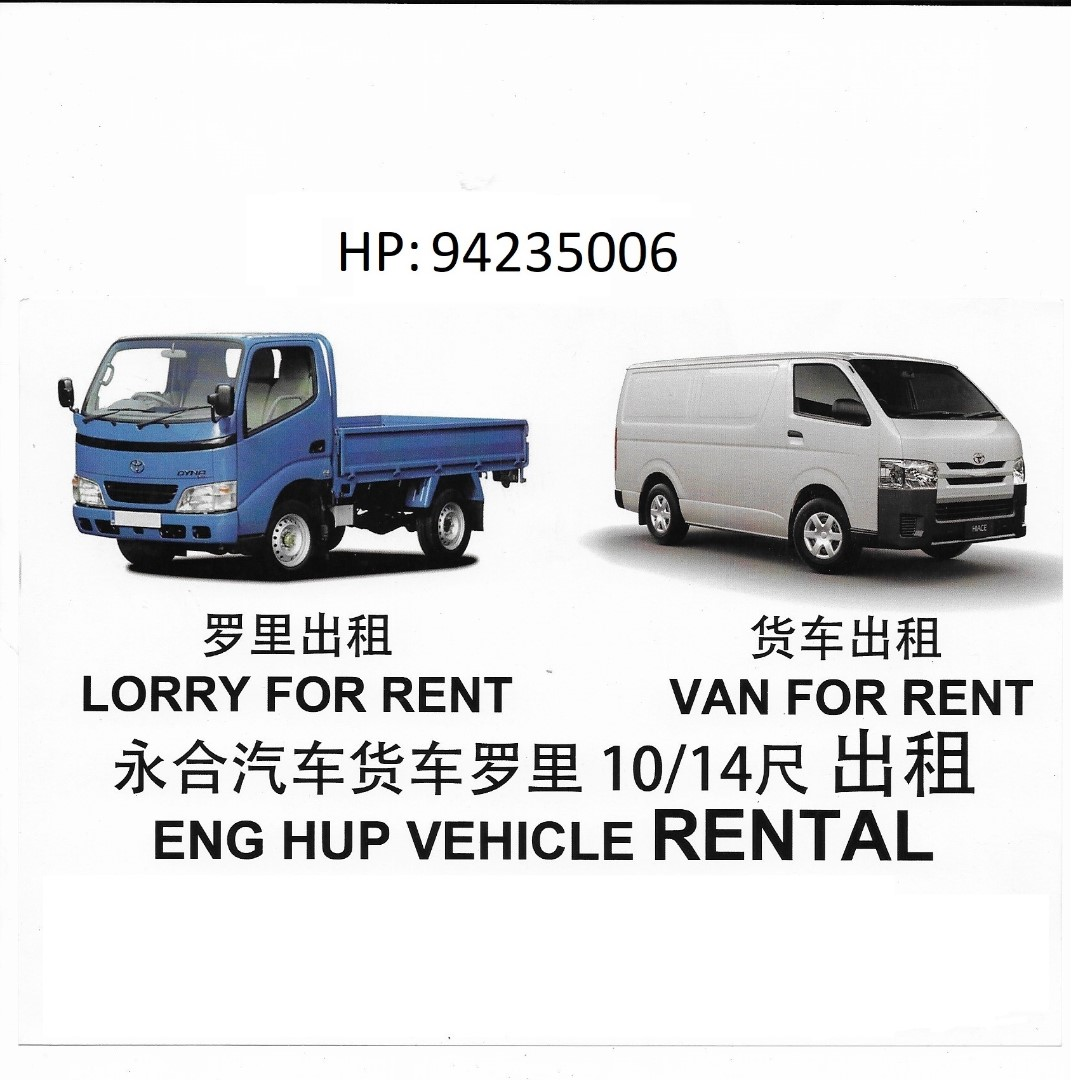 10FT Lorry Rental ( Open / Canopy )